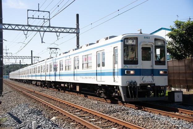 DSC07259