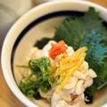 Photos: たら白子ポン酢
