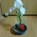 小さな花生けに
