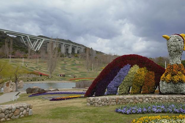 国営淡路島公園