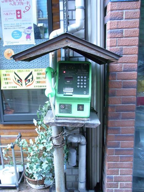 【笑】街で見かけた「笑」|東十条の公衆電話[東京]