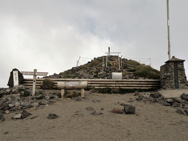 高千穂の峰山頂