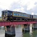 Photos: A列車で行こう