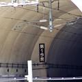 写真: 第一今泉トンネル