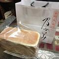 乃が美 高級「生」食パン。 確かに美味しいですね。( ^∀^)