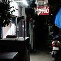 Photos: タイ