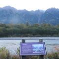 151014-11焼岳登山と上高地・六百山と霞沢岳