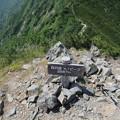 写真: 180726-48再挑戦「霞沢岳登山」・K1ピークに到着♪