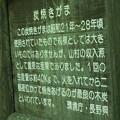 180727-27炭焼きがま