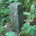 180727-34秀綱奥方の遺跡