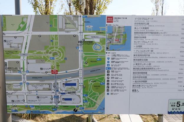 190107-81はとバス・東京1日・お台場・案内図