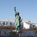 写真: 190107-93はとバス・東京1日・お台場・自由の女神?