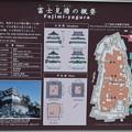 Photos: 190901-128皇居一周・皇居東御苑・富士見櫓の概要