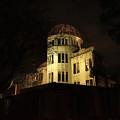 写真: 広島原爆ドーム1