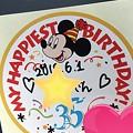 誕生日ディズニーしちゃいますよ!!
