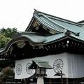 写真: 靖国神社2