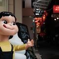 Photos: ハモニカ横丁
