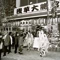 Photos: 大衆演劇