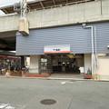 南海・湊駅