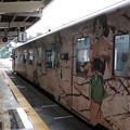 Photos: 能登鉄道ラッピング電車2