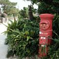 写真: 竹富島郵便ポスト