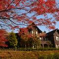秋色の洋館