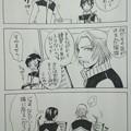 Photos: 昨日の歌林ちゃん男体化の続...