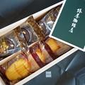 Photos: 「椿屋珈琲店」焼き菓子詰め合わせ
