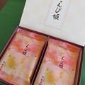 写真: 桂新堂「えび姫」