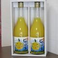 Photos: 太良町産じゃばらストレート果汁