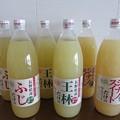 写真: 信州まし野ワイン「りんごジュースセット」