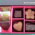 WITTAMER「ショコラ・バリエ」