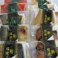 株式会社ヤマフ「焼き魚セット」