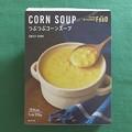 ISETAN MITSUKOSHI THE FOOD「つぶつぶコーンスープ 」