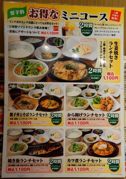 食彩厨房いちげん@新鎌ヶ谷店DSC04876