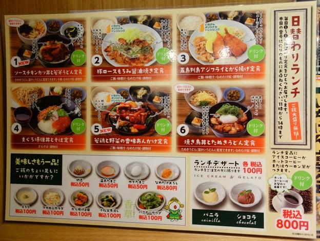 食彩厨房いちげん@新鎌ヶ谷店DSC04874