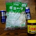 Photos: 業務用食材店DSC06854
