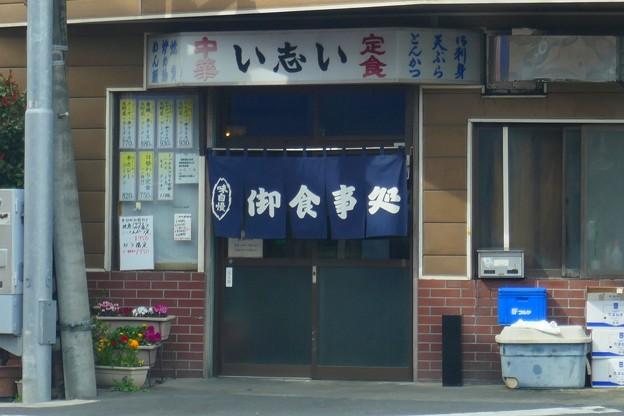 い志い食堂@天台P1040915s