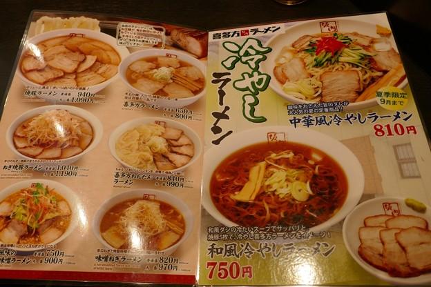 喜多方ラーメン坂内船橋店P1070800