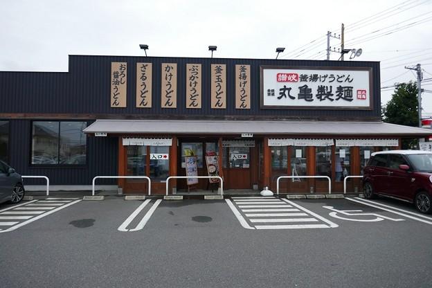 丸亀製麺P1080562