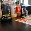 Photos: 幸楽苑船橋市場通店P1080477