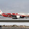 B777 B-2060 Air China taxi