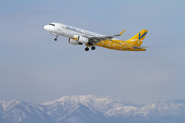 A320 Vanilla Airと漁岳