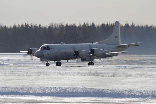 P-3C 5059 VP-2