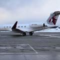 Gulfstream G650ER A7-CGA Qatar Executive spot out(1)