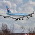 Photos: B747 KAL HL7402 approach