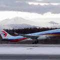写真: A330 東方航空 B-5943 takeoff
