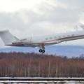 写真: Gulfstream GV-SP G550 N319PP takeoff