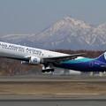 Photos: B767 AsiaAtlantic Airlines HS-AAB takeoff