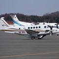 写真: Beech200C Super King Air OO-ASL